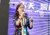 """阿里研究院潘永花:新技术的五大关键词和四""""新""""体系"""