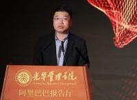金建杭:蓬勃发展的淘宝村是乡村振兴的先行者