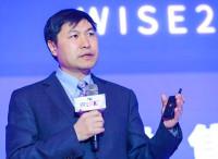 高红冰:新零售成为中国数字经济的加速器