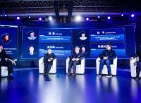 智库大会|国内十家智库联合发布数字经济倡议书(附全文)