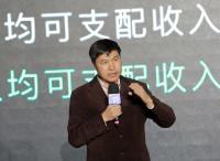 """高红冰:""""五新""""创新乡村商业实践"""