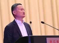 马云:继续改革开放是对世界的担当
