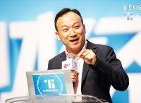 阿里巴巴副总裁刘松:工业互联网如何驱动制造业数字化转型