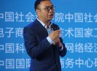 阿里研究院副院长杨健:新零售领动数字经济