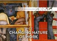 阿里平台推动就业写入世界银行报告:赋能中小企业带动大量就业
