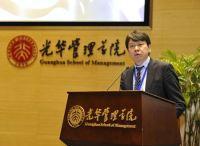 刘俏:当前宏观经济形势分析和六点政策建议