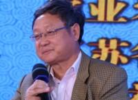 张红宇:阿里巴巴在乡村振兴方面,作用不可替代