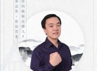 硅谷最年轻华人顶级工程师何昌华:试下挑战极限?我想这里能给我答案