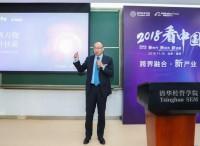 2018看中國 | 畢馬威發布2018中國零售服務業白皮書