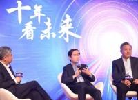 张勇对话白重恩吴晓求:面向未来如何成为伟大企业(附金句集锦)