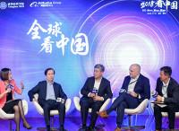 """2018\""""看中国\"""" 跨国对话:如何成为双11最受欢迎的品牌"""