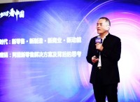 看中国 | 阿里巴巴集团副总裁肖利华:阿里新零售解决方案及背后思考