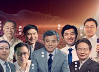 1月6日13:30,2019新经济智库大会不见不散(附直播链接)