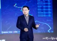 智库大会 | 智能科技:从万物互联到万物智能