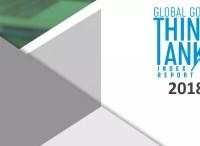 《全球智库报告2018》发布,中国智库数量全球第三,阿里研究院位列中国入选智库第15名