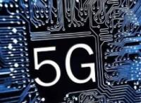 数字经济论坛No.4 | 5G时代IoT芯片如何发展?