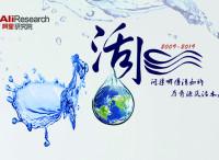 2019阿里活水计划课题项目入围名单公布