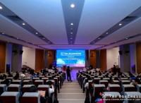 中美网络法专家共话数字经济治理
