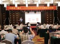 网络扶贫未来之路:江西省携手阿里巴巴推动县域数字化转型