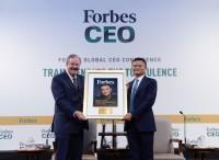 馬云獲福布斯終身成就獎  幫助一代人通過互聯網獲得成功