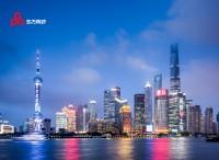 """東方明珠:探索中國廣電""""智慧城市""""未來轉型路徑"""
