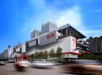 案例酷|百貨商場過時了?看新光天地打造未來購物體驗