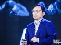 安筱鵬:未來10年是新型數字基礎設施的安裝期