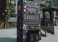 機器人瓦力來了:訓練AI吞食垃圾 瀚藍環境探索破解垃圾圍城難題|案例酷