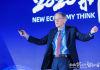 美國未來學家、經濟學家喬治·吉爾德:網絡未來,密算體系的崛起
