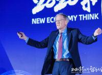 美国未来学家、经济学家乔治·吉尔德:网络未来,密算体系的崛起