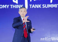 薛澜:解决新经济的成长烦恼,需要敏捷治理